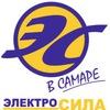 ЭЛЕКТРОСИЛА - мотоблоки и культиваторы в Самаре