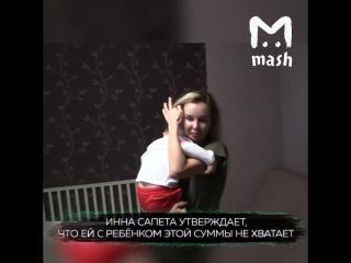 Футболист Динамо украл ребёнка из-за нехватки денег ШОК СМОТРЕТЬ ВСЕМ!!!