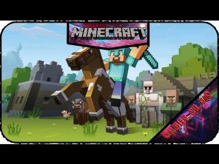 Minecraft Santa Alpha Pack  EP-13 - Стрим - Получаем бонусы от крови