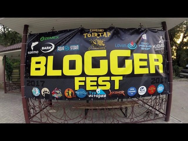 Тоиртап Блогер Фест Toirtap Blogger fest 2017 или сумасшедшая рыбалка на ДВХ