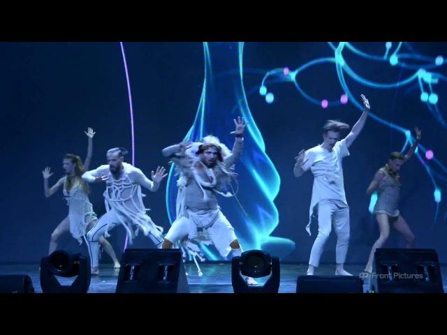 Air Videozhara Shaman's Dance Interactive Dance