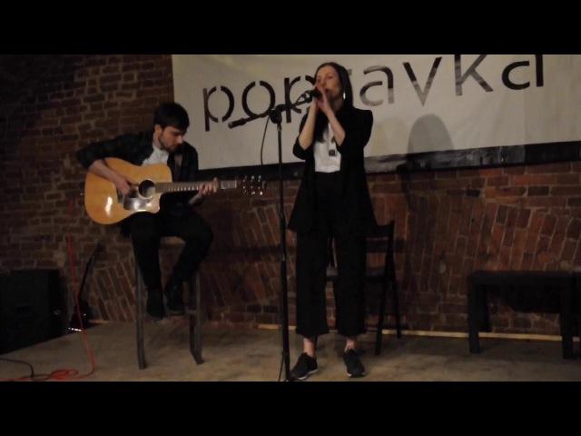 Женя Ульянова на фестивале SOUNDCHECK 17 02 18 в POPRAVKA BAR смотреть онлайн без регистрации
