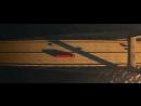 ТАЧКИ 3 РУССКИЙ ТИЗЕР-ТРЕЙЛЕР 2 2017 Official Teaser-Trealer 2