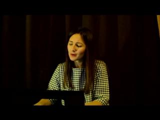 cover Sara Ramirez - The story