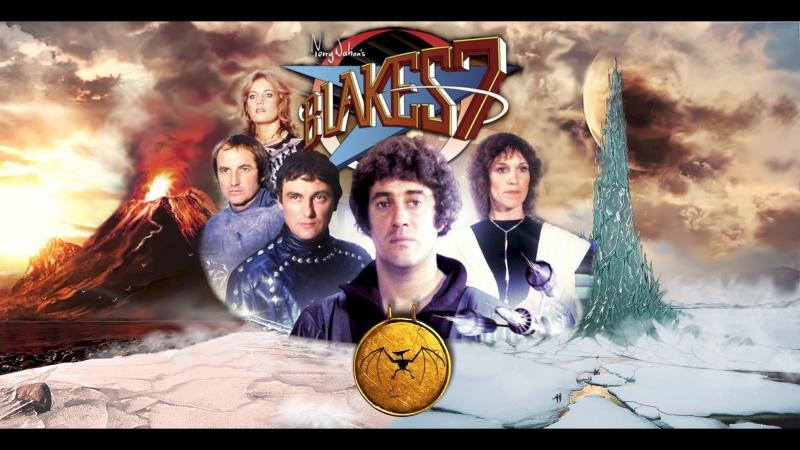 Семёрка Блейка Blake's 7 01 сезон 07 серия 1978