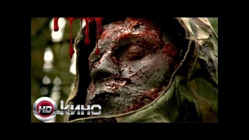 ВАМПИРЫ ПРОТИВ ЗОМБИ 2004 ужасы пятница лучшедома фильмы выбор кино приколы топ кинопоиск