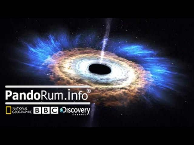 Тайны вселенной: Обратная сторона бесконечности черные дыры nfqys dctktyyjq: j hfnyfz cnjhjyf tcrjytxyjcnb xthyst lshs