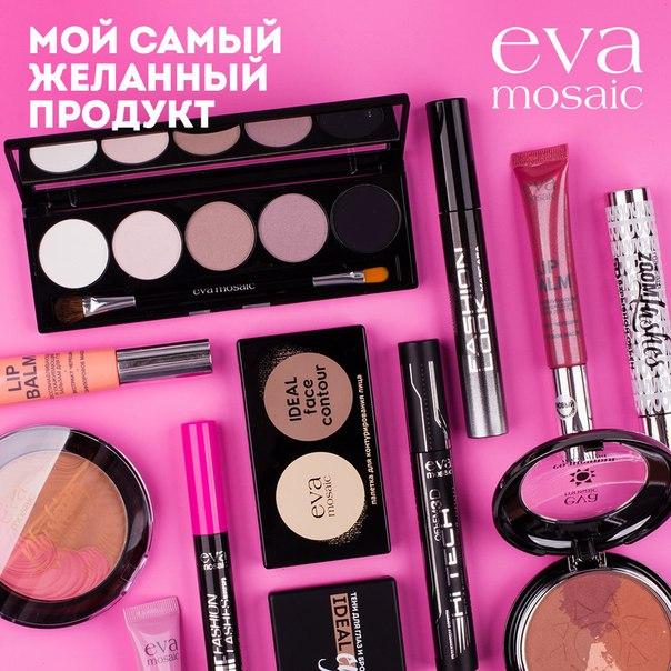 Косметика eva купить в интернет магазине живая косметика сибири косметика купить