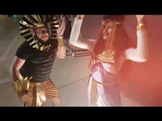 фараонские танцы