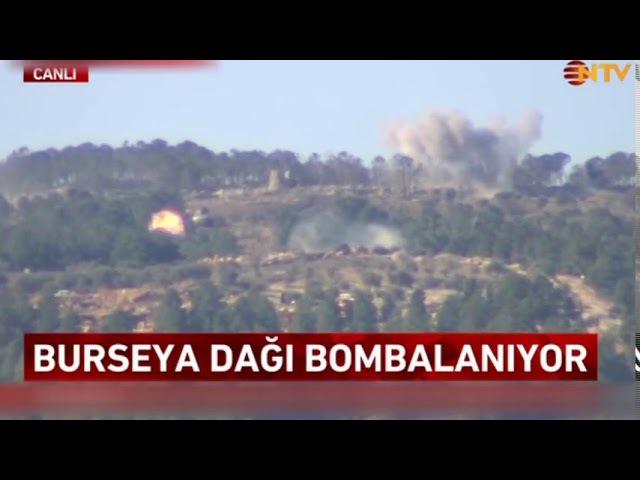 Burseya Dağı'na bombardıman Afrin Zeytin Dalı Operasyonu