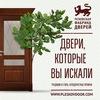 Псковская дверная фабрика