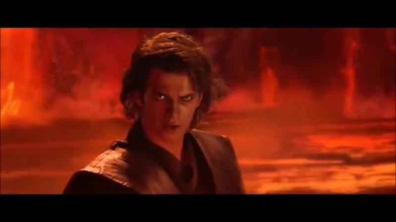 Звёздные войны всё кончено Я стаю выше тебя Энакин ты недооцениваешь мою мощь