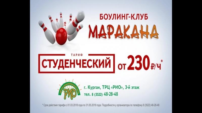 MARAKANA_0218_x264 (1)