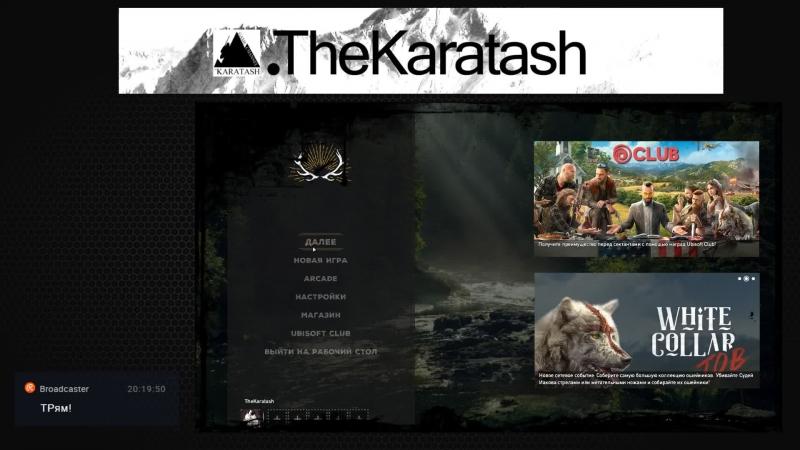 Последние дни Иосифа Far Cry 5 Karatash