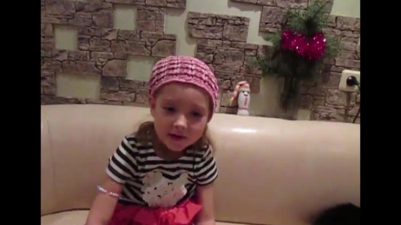 Бесова Алиса 4 года