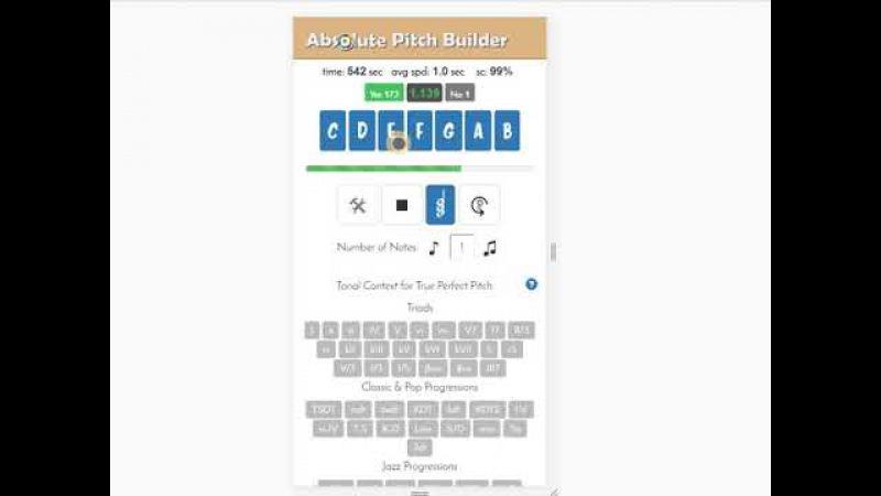 D dur 95% мелодический контекст 2017 12 19 Развитие абсолютного слуха в программе Absolute Pitch Builder В основе методика Бережанского