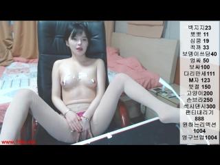 Kbj korean bj
