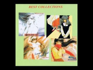 Kimagure Orange Road Best Collection