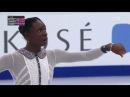 Mae Berenice MEITE FRA Free Skate European Championships 2018