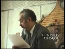 23. Неписьменные (неисторические) народы-2.