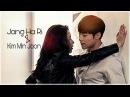Jang Ha Ri × Kim Min Joon 🔼 Mad Dog 🔼 Бешеный пёс 🔼 Клип на дораму
