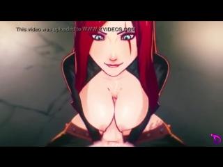 Катарина лига легенд секс рыцари порно Эро секс 18+ не для детей