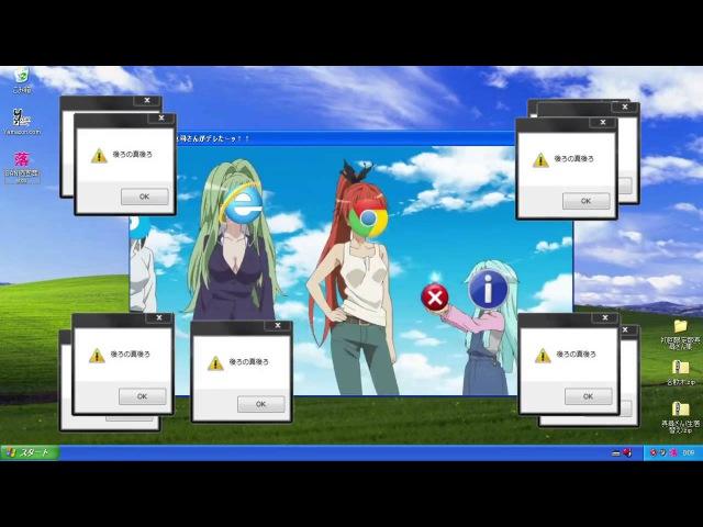 Haiyore Nyaruko san OP in windows error rythm