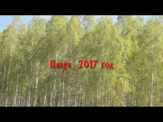 Приложение к фильму Русский Ангел Отрок Вячеслав. (Исправленный звук, 1080р HD).