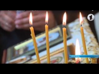 Приднестровье помнит трагедию в Южной Осетии
