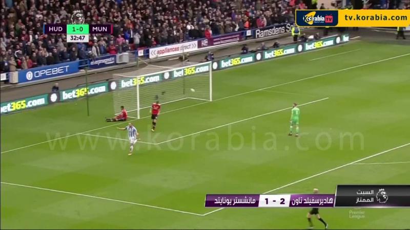 أهداف مباراة هيديرسفيلد تاون 2 1 مانشستريونايتد الدوري الانجليزي