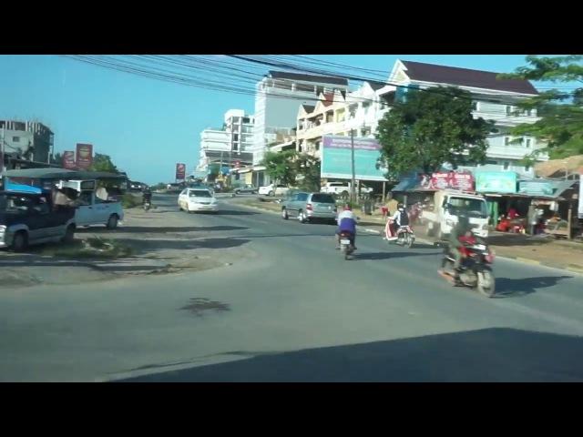 Сломанный хотел бас, спали с тараканами. Дорога из Сиемрипа в Сиануквиль . Камбоджа
