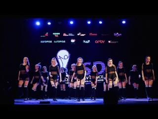 LSD 2017 - Танцевальная студия Your Time LSD Show New Formation (Слободскои)