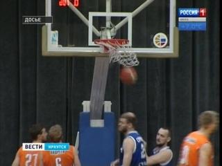 """Баскетболисты """"Иркута"""" встречаются сегодня с """"Самарой""""Попробуют улучшить турнирное положение баскетболисты Иркута. Сегодня в 7"""