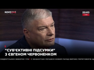 Червоненко: Саакашвили и Порошенко договорились  все делалось, чтобы народ выпустил пар