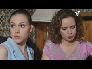 Провинциальная Мадонна.(2017) мелодрама 02 серия