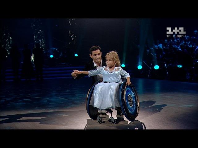 Ахтем Сеітаблаєв станцював з дівчинкою на інвалідному візку у шоу Танці з зірками