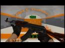 CS:GO - Aim training/Эффективная тренировка наводки и проклика.