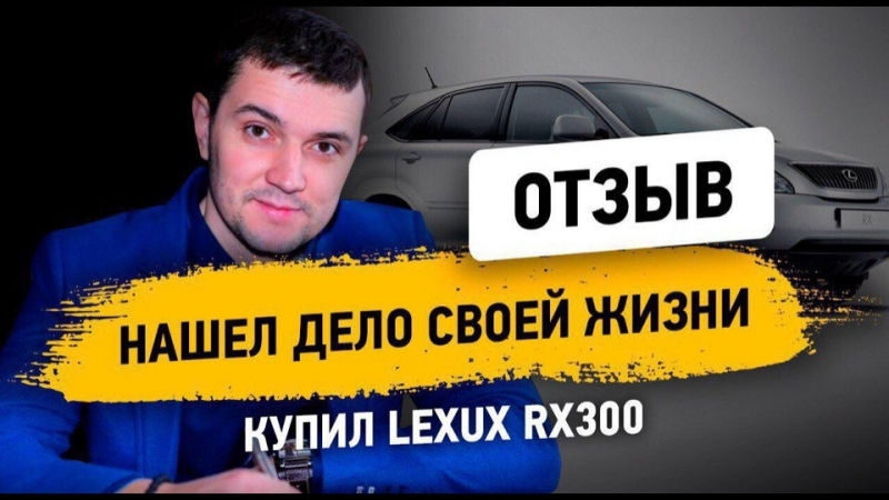 От слов к делу.Интервью с Дмитрием Михалищевым.