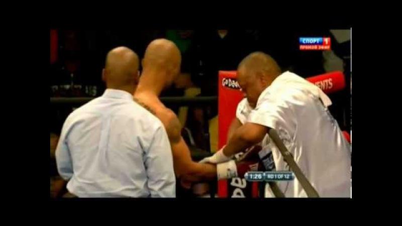 Заб Джуда vs Вернон Пэрис IBF Eliminator 24 03 2012