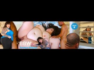 #PRon Veronica Bottoms (BBW Pornstar Experience) [2017 г., BBW, 1080p]