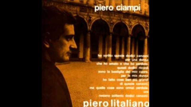 Piero Ciampi Fra cent'anni