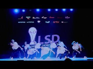 LSD 2017 - Magic Move (Blessed Crew)  Steet Show Pro Formation (Киров)