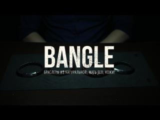 Как создаются браслеты bangle