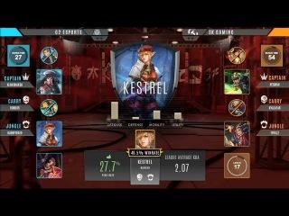 Finals   G2 ESPORTS vs SK GAMING [ Part 1] Vainglory 8 EU Autumn 2017 Week 2 Split 1