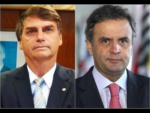 URGENTE - AÉCIO, ALOYSIO, ANASTÁSIA E PARTE DO GOLPE DEVEM ANUNCIAR APOIO A BOLSONARO