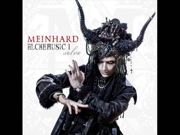 Meinhard - eXpelled