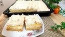 Творожный пирог для большой семьи.Очень вкусный и нежный. Dasturxonbop tvorogli pishiriq.