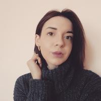 Марія Мартинюк