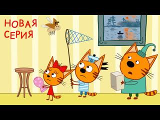 """Новая серия Три Кота 127 """"Майский жук"""""""