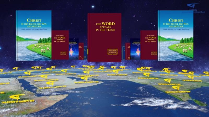 Bóg kieruje losem całej ludzkości